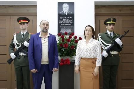 В КБР открыта мемориальная доска погибшему офицеру войск правопорядка