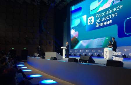 Дмитрий Чернышенко о платформе для оказания госуслуг на марафоне «Новое знание»