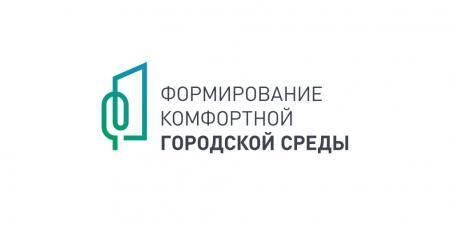 В Майском выбрали для голосования Пушкинский дуб