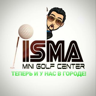 ISMA|MINI-GOLF CENTER, , Орск