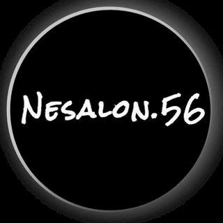 Nesalon 56, , Орск