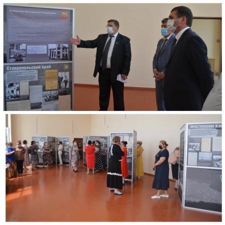 В Баксанском районе открылась выставка «Без срока давности»