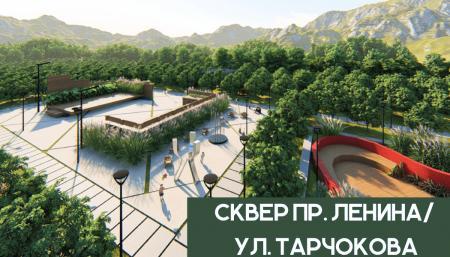 В Нальчике пройдет рейтинговое голосование по выбору общественной территории