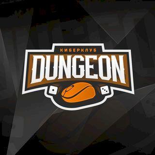Dungeon, компьютерный клуб, Орск