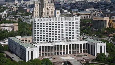 Число представителей Правительства РФ сократилось на 10%