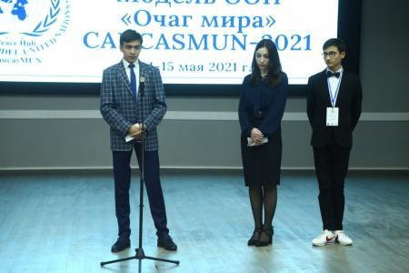 КБГУ стал одной из площадок Северо-Кавказской Модели ООН