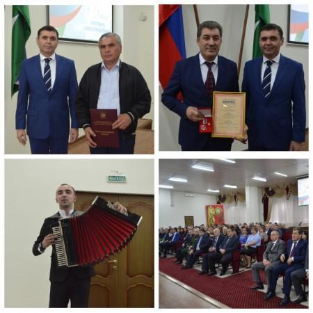 Муниципальные служащие Баксанского района отметили свой профессиональный праздник