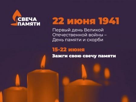 В День памяти и скорби в КБР проходят памятные мероприятия