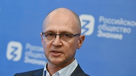 Кириенко подвел итоги марафона «Новое знание»