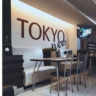 Tokyo, суши-бар, Орск