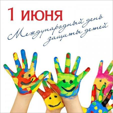 Глава КБР Казбек Коков поздравил жителей республики с Международным днем защиты детей