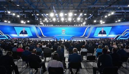 Владимир Путин выступил на XX съезде «Единой России»