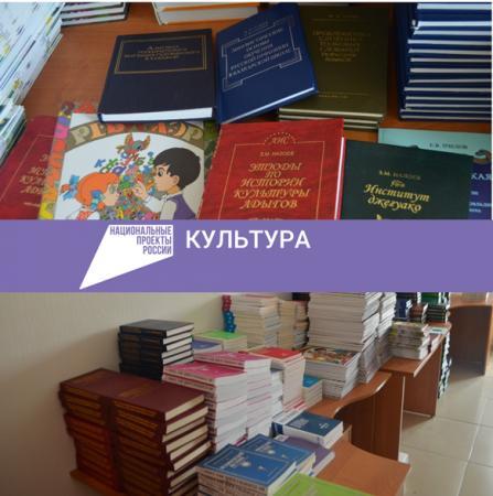 Сельские библиотеки Баксанского района пополняют новыми книгами
