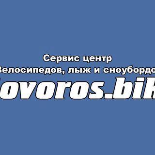 Novoros.bike, сервис-центр экстремальных видов спорта, Новороссийск