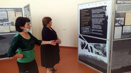 Активисты открыли фотовыставку архивных документов «Без срока давности»