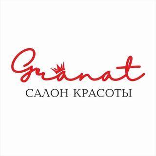 Granat, салон красоты, Орск