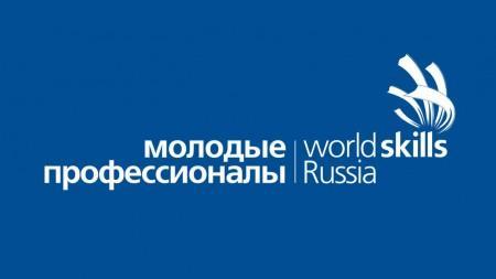 Союзмаш в КБР подписал соглашение с «Молодыми профессионалами»