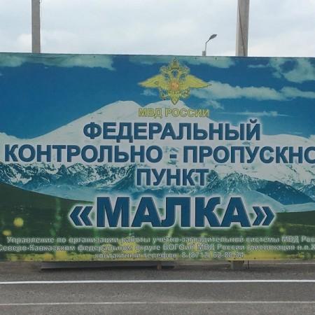 В КБР задержали угнанный автомобиль под управлением жителя Липецкой области