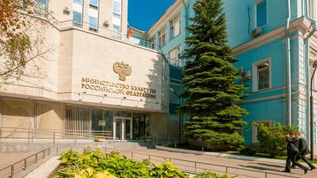 В Москве состоялась рабочая встреча Главы КБР Казбека Кокова и  министра культуры РФ