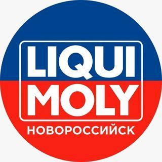 логотип компании LIQUI MOLY