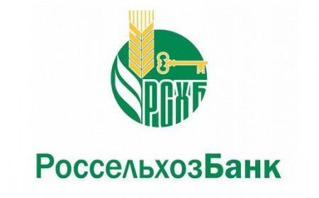 За 20 лет Россельхозбанк вложил в экономику Кабардино-Балкарии более 51 млрд рублей