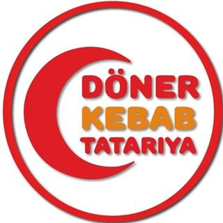 Doner Kebab, кафе быстрого питания,  Альметьевск