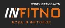Infitno, спортивный клуб, Альметьевск