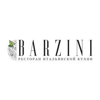Barzini, ресторан итальянской кухни, Уфа