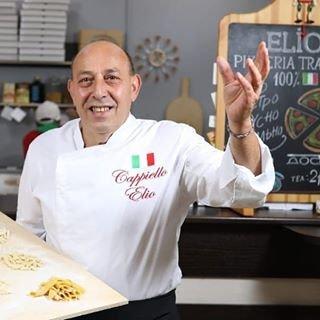 Элио, итальянская пиццерия, Уфа