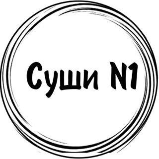 Суши N1, ресторан доставки суши и роллов, Уфа