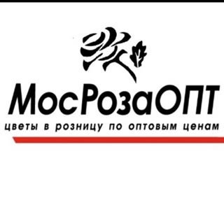 МосРозаОпт,торговая компания,Уфа