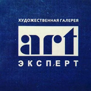 логотип компании Арт-эксперт