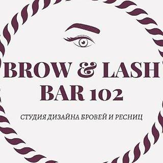 Brow & Lash BAR 102, студия дизайна бровей и ресниц, Уфа