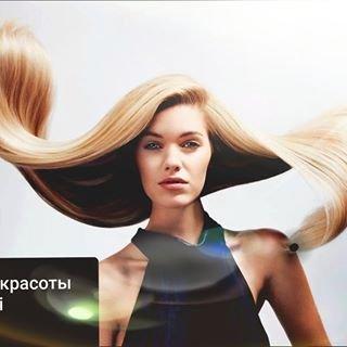 Lakshmi, студия красоты, Уфа