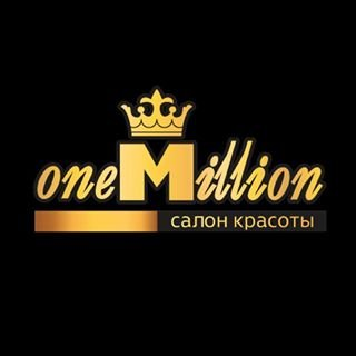 One Million, салон красоты, Уфа
