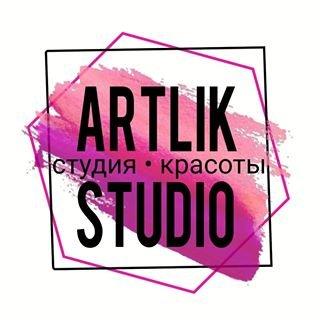 Арт-Лик, студия красоты, Уфа