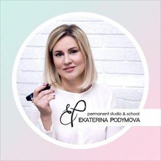 Студия перманентного макияжа Подымовой Екатерины, салон красоты, Уфа