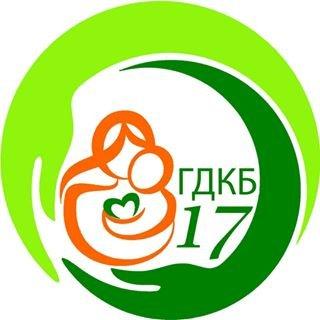 Городская детская клиническая больница №17, , Уфа