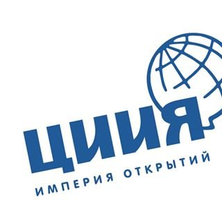 Центр изучения иностранных языков. Империя открытий, , Уфа