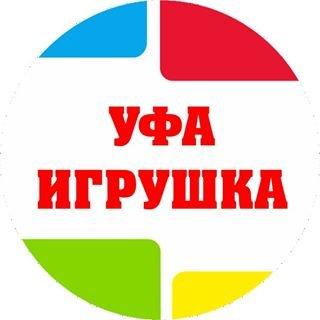 УФА-ИГРУШКА,оптовый центр,Уфа