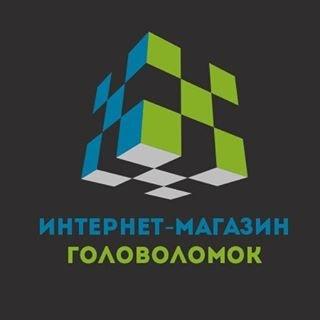 Кубмаркет,интернет-магазин головоломок и кубиков Рубика,Уфа