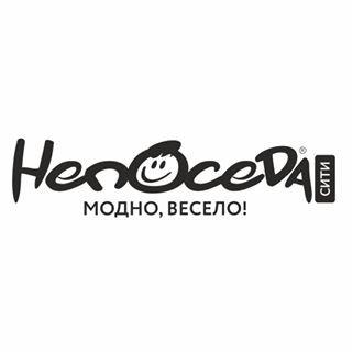 Непоседа-сити,детский магазин,Уфа