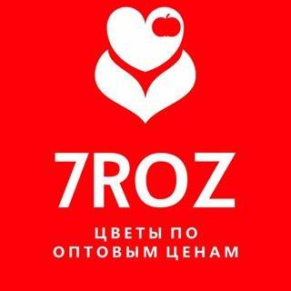 7 ROZ,магазин цветов,Уфа