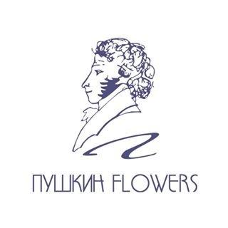 Пушкин Flowers,цветочный бутик,Уфа
