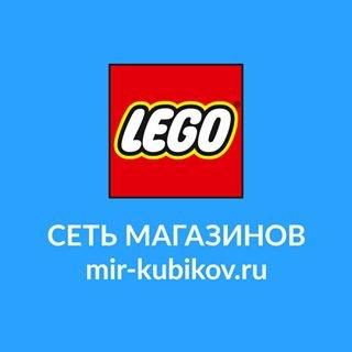 Lego,магазин конструкторов,Уфа