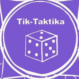 Tik-Taktika,магазин настольных игр,Уфа