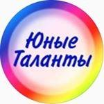 Юные таланты Башкортостана,сеть магазинов,Уфа