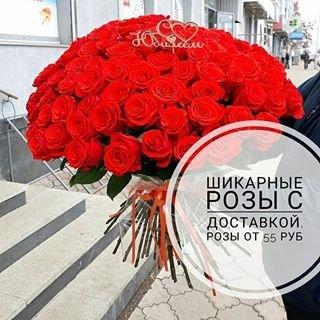 Мега Флора-Уфа, сеть салонов цветов, Уфа