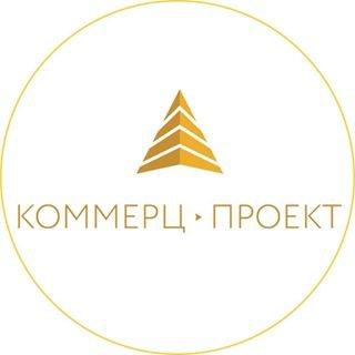 логотип компании Коммерц-Проект