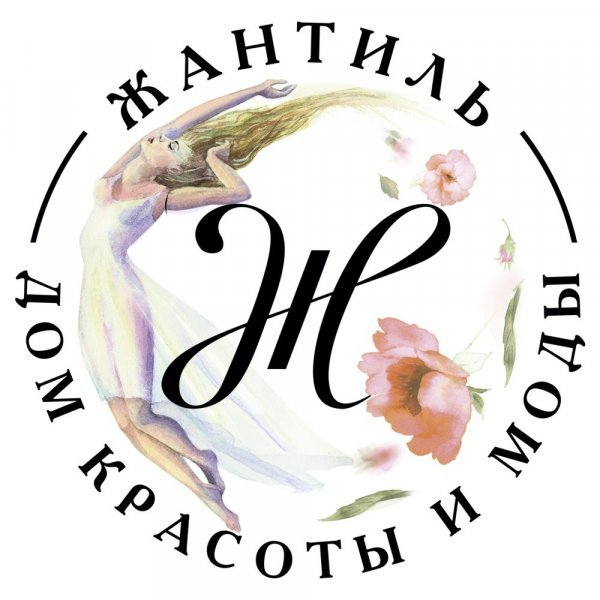 Жантиль, дом красоты и моды, Москва